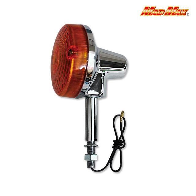 【MADMAX】橘色方向燈 (短支架) - 「Webike-摩托百貨」