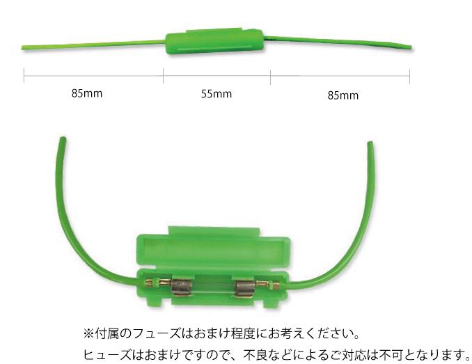 【MADMAX】繼電器用 玻璃管 保險絲盒 - 「Webike-摩托百貨」