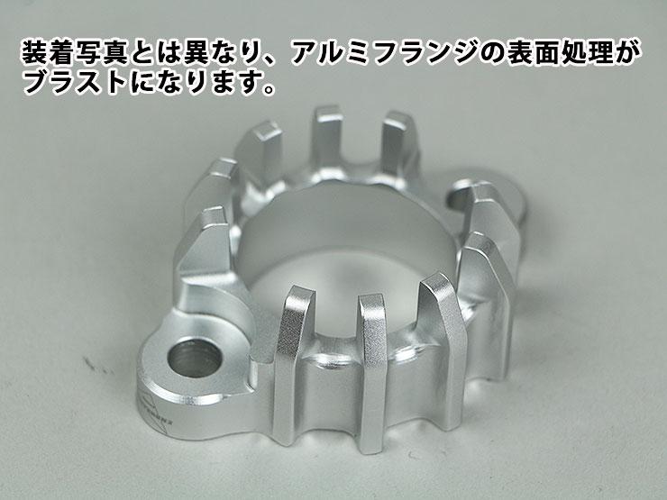 【ENDURANCE】hi-POWER FOUR(F. 不銹鋼 EST+保護蓋+法蘭)全段排氣管 - 「Webike-摩托百貨」