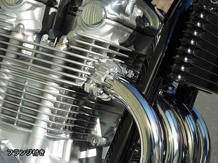 【ENDURANCE】hi-POWER FOUR(F. 不銹鋼 EST+法蘭)全段排氣管 - 「Webike-摩托百貨」