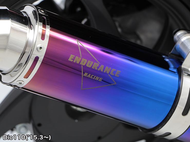 【ENDURANCE】hi-POWER SPORTS 全段排氣管 Type R  不銹鋼 漸層色 - 「Webike-摩托百貨」
