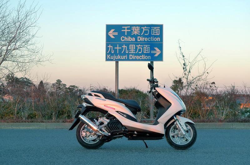 【SP忠男】PowerBox 全段排氣管S - 「Webike-摩托百貨」