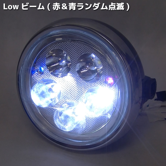 【RISE CORPORATION】7吋 15W LED 頭燈 (紅色&藍色定位燈 HI / LO開關功能) - 「Webike-摩托百貨」