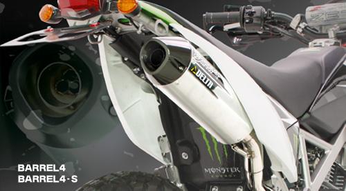 【DELTA】Barrel 4 排氣管尾段 - 「Webike-摩托百貨」