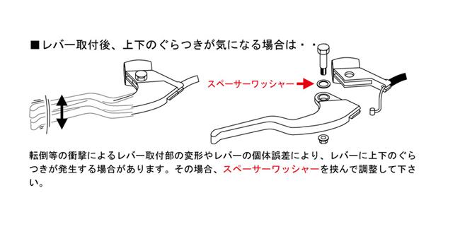 【K-CON】間隙片 (不鏽鋼) - 「Webike-摩托百貨」