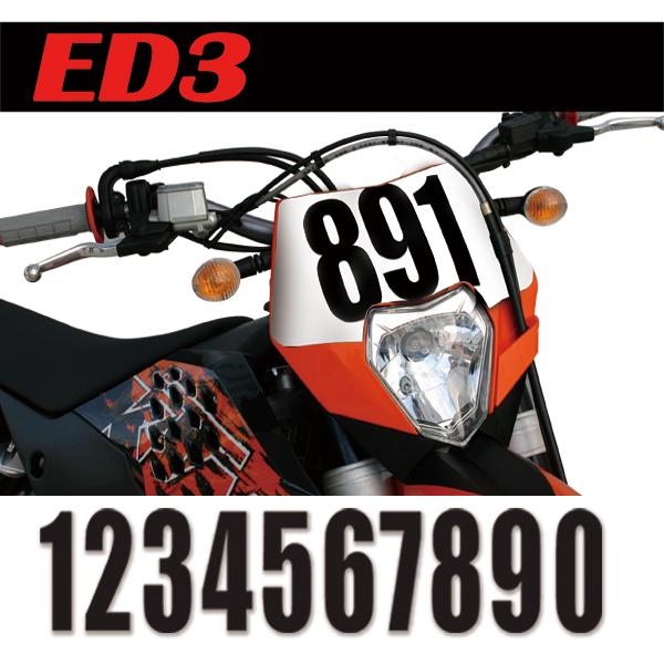 【MOTION】標準前號碼牌 ED3 - 「Webike-摩托百貨」