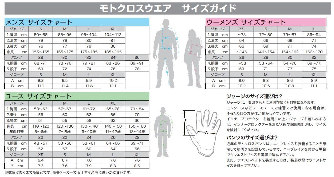 【THOR】14Model PHASE FUSION 越野車衣 - 「Webike-摩托百貨」