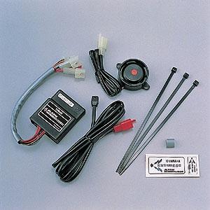 YAMAHA Alarm Basic (A322)