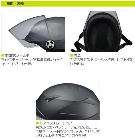 【LEAD】SERIO RE-40 半罩安全帽 - 「Webike-摩托百貨」