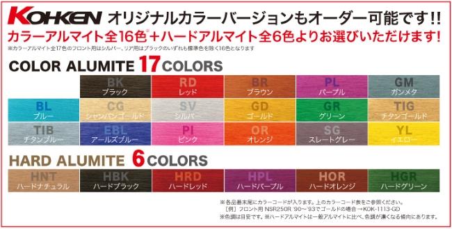 【KOHKEN】Flex 手機支架 單支臂 支臂彩色 - 「Webike-摩托百貨」