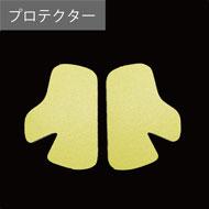 【POWERAGE】PORON®護甲背心 - 「Webike-摩托百貨」