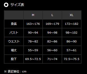 【POWERAGE】Micro-down飛行連身衣 - 「Webike-摩托百貨」