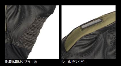 【POWERAGE】ZSR手套 - 「Webike-摩托百貨」