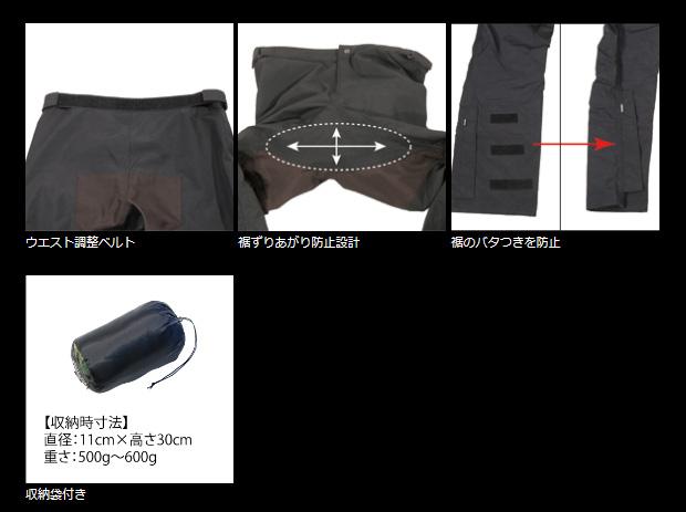 【POWERAGE】GORE-TEX®雨褲 - 「Webike-摩托百貨」