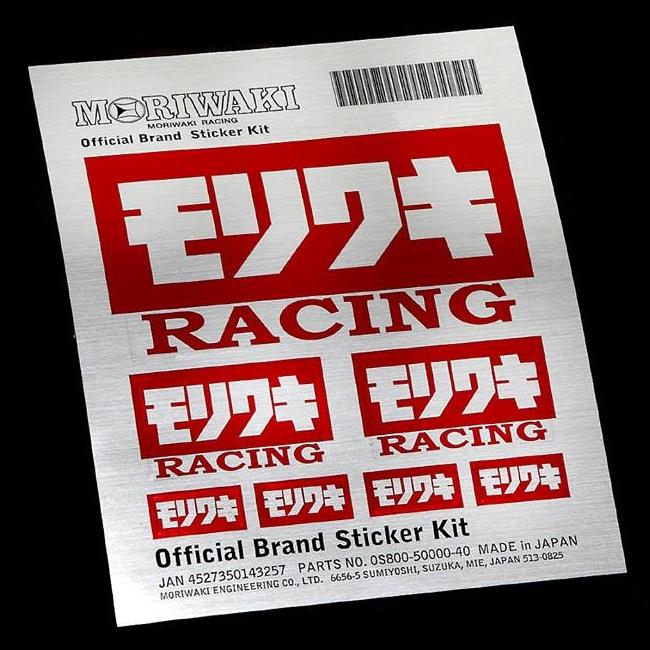 Sticker Kit MORIWAKI