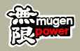 【HollyEquip】Mugen Power 油箱貼紙(PR) - 「Webike-摩托百貨」