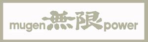 【HollyEquip】Mugen Power 模板貼紙 - 「Webike-摩托百貨」