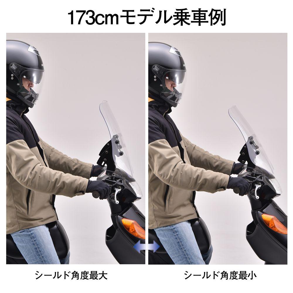【DAYTONA】HC Address V125 風鏡 - 「Webike-摩托百貨」