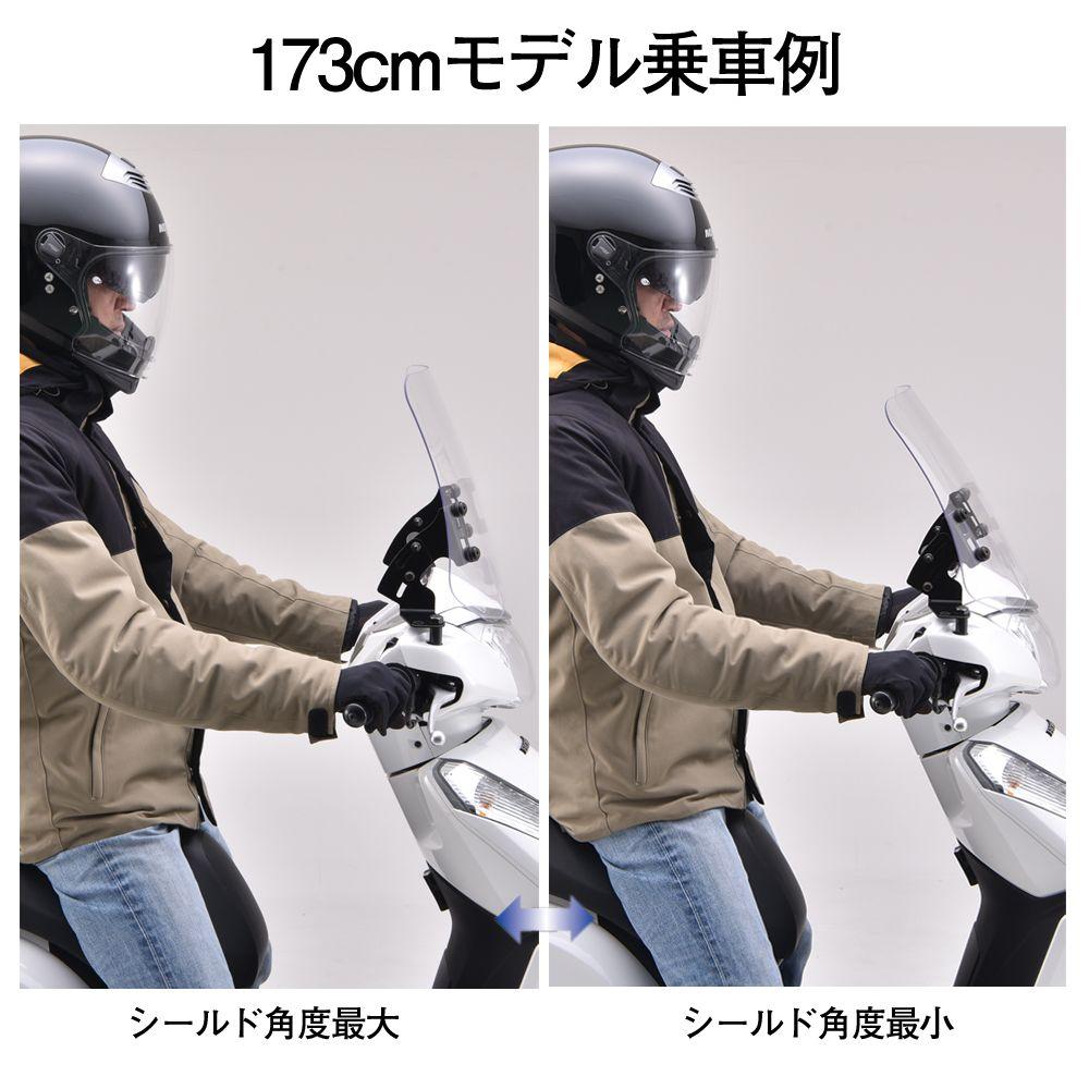 【DAYTONA】風鏡  HC LEAD125 - 「Webike-摩托百貨」