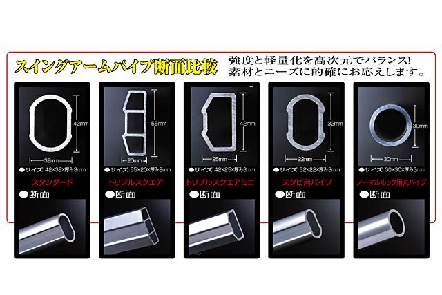 【G-Craft】XR50/100Motard 專用Linkless TypeMONO SHOCK多角型後搖臂 加長6cm - 「Webike-摩托百貨」