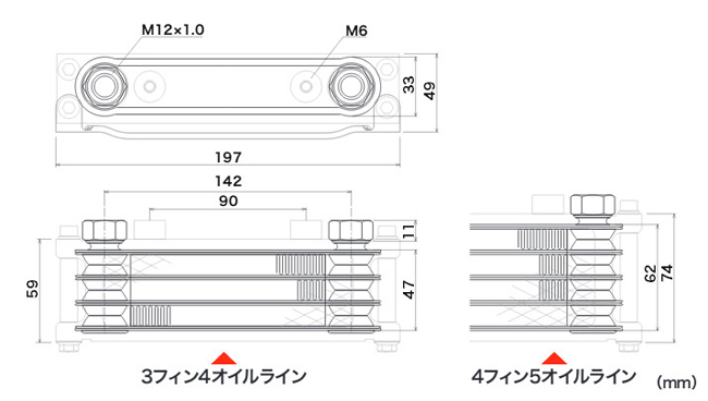 【SP武川】Compact 3排式機油冷卻器( 銀色散熱核心) - 「Webike-摩托百貨」