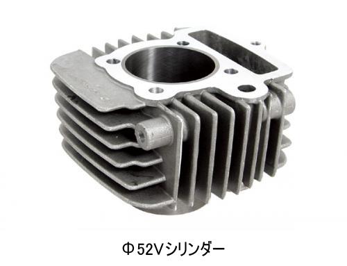 【SP武川】S Stage 88cc加大缸徑套件 - 「Webike-摩托百貨」