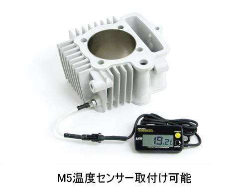 【SP武川】Stage SCUT106cc加大缸徑套件 - 「Webike-摩托百貨」