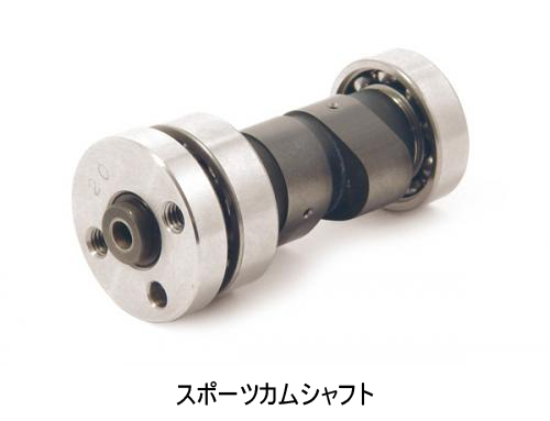 【SP武川】Hyper S stage SCUT 178cc加大缸徑套件 - 「Webike-摩托百貨」