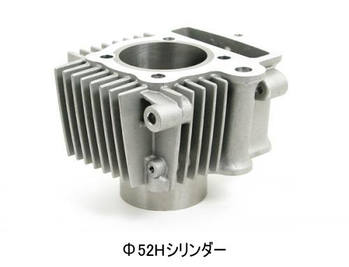 【SP武川】RStage+D 88cc加大缸徑套件 - 「Webike-摩托百貨」