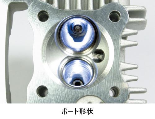 【SP武川】MONKEY(FI)用R Stage 加大缸徑套件 88cc - 「Webike-摩托百貨」