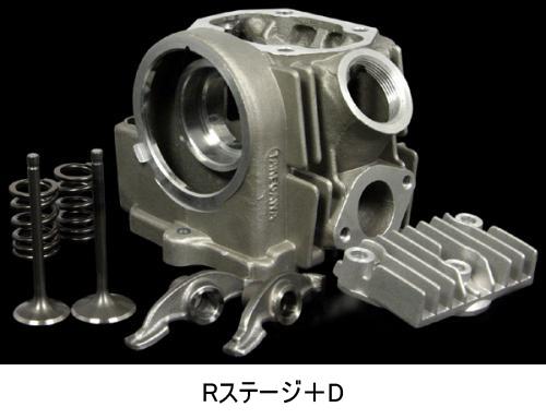 【SP武川】R Stage+D 88cc全組改裝套件 - 「Webike-摩托百貨」