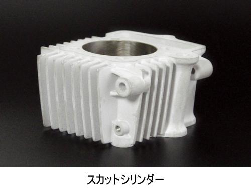 【SP武川】R Stage+D SCUT106cc全組改裝套件 - 「Webike-摩托百貨」