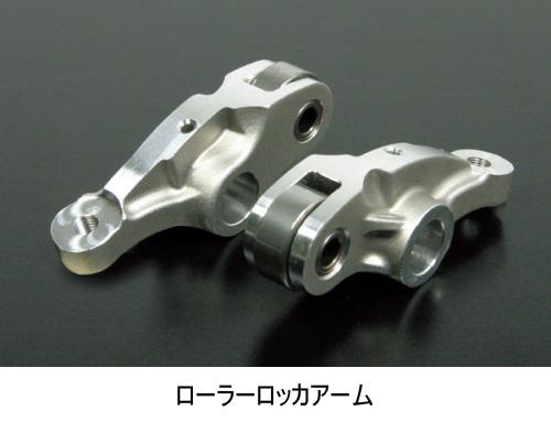 【SP武川】超級汽缸頭+R套件 - 「Webike-摩托百貨」