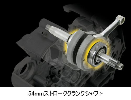 【SP武川】Desmodromic 4V SCUT138cc雙凸輪軸缸徑,行程加大套件 - 「Webike-摩托百貨」