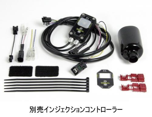 【SP武川】運動型凸輪軸 - 「Webike-摩托百貨」