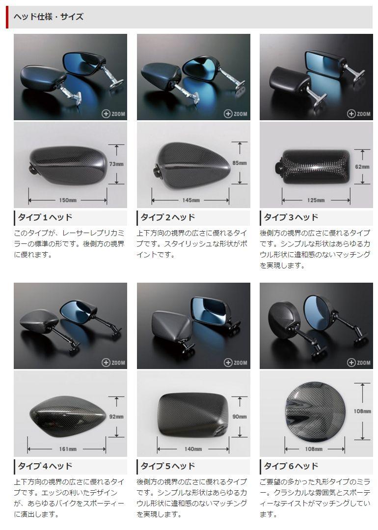 【Magical Racing】仿賽後視鏡 TYPE-6 - 「Webike-摩托百貨」