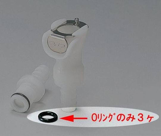 【KIJIMA】補修用O-環 105-213用 3個一組 - 「Webike-摩托百貨」
