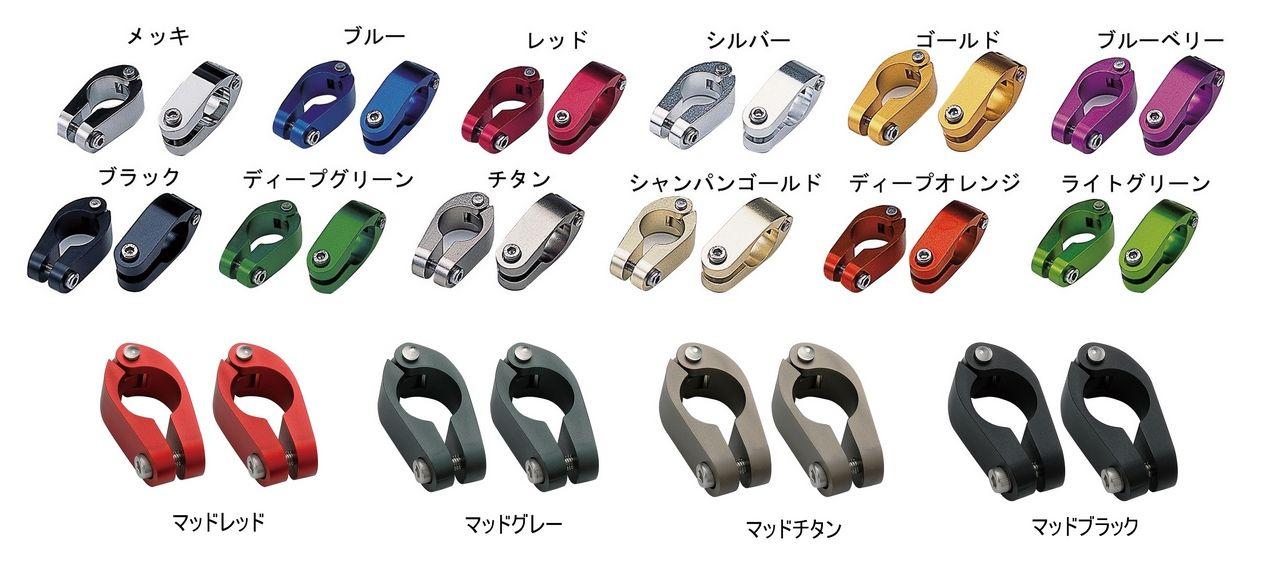 【POSH】快拆夾箍 - 「Webike-摩托百貨」