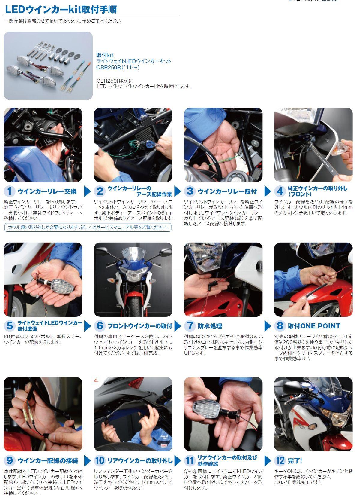 【POSH】輕量化 LED方向燈車種專用組 - 「Webike-摩托百貨」
