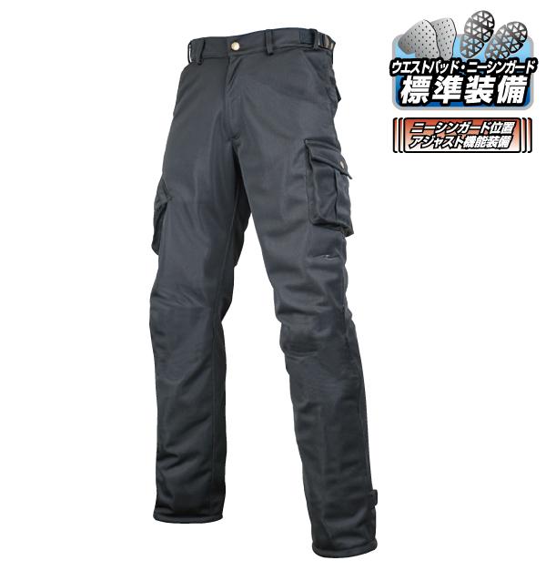 Mesh Cargo Pants Loose Fit