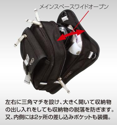 【ROUGH&ROAD】F-槍背袋 - 「Webike-摩托百貨」