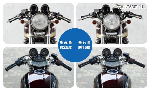 【POSH】萬用型機械式分離式把手 - 「Webike-摩托百貨」