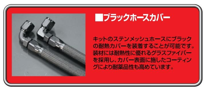 【EARLS】機油冷卻器(油冷排)全組改裝套件 [節溫器型式 、黑色油管] - 「Webike-摩托百貨」