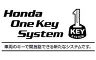 【HONDA】後箱 45L:one・Key system型 - 「Webike-摩托百貨」