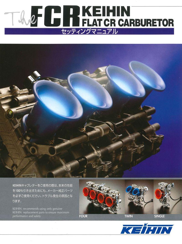 【JB POWER(BITO R&D)】FCR化油器設定指南 - 「Webike-摩托百貨」