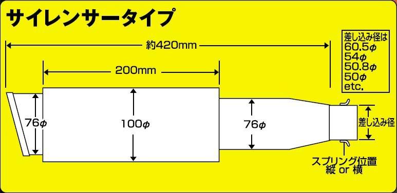 【ASAHINA RACING】EXTEC GP型排氣管尾段 - 「Webike-摩托百貨」
