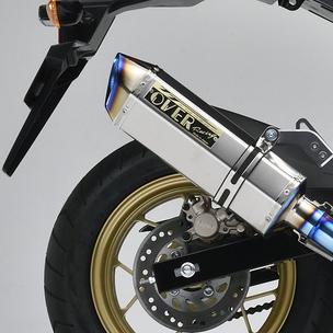 TT-Formula RS Full Titanium Exhaust System Silencer Only [Repair Parts]