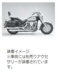 【YAMAHA】靠背 直立型 - 「Webike-摩托百貨」
