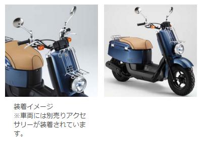 【YAMAHA】前行李架 - 「Webike-摩托百貨」