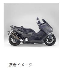 【YAMAHA】降低型套件 - 「Webike-摩托百貨」